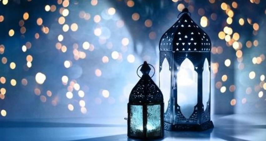 Date du début du mois de ramadan 2020